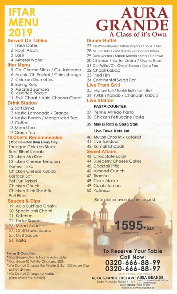 20+ Iftar and Sehri Deals/Buffet in Islamabad